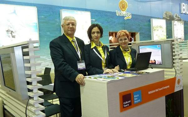 Boiana-MG at the London Tourism Fair (World Travel Market)